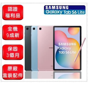 【A級福利品】SAMSUNG Tab S6 Lite (P610)  WIFI 4G/64G 10.4吋 平板電腦