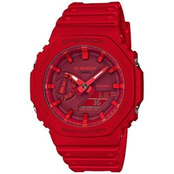 CASIO卡西歐 G-SHOCK 經典八角雙顯手錶-紅(GA-2100-4A)