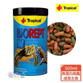 Tropical 高蛋白烏龜成長飼料(500ml)