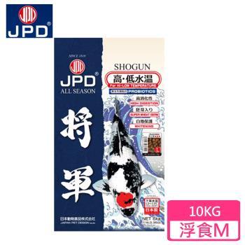 JPD 日本高級錦鯉飼料-將軍_高低水溫(10kg-M)