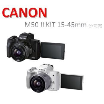【新上市M50二代】Canon EOS M50 Mark II m2 微單 KIT 15-45mm  (公司貨) ★少量現貨★
