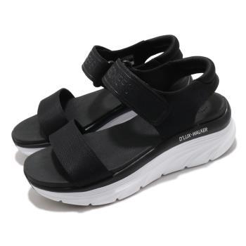 Skechers涼鞋DLuxWalker休閒女鞋厚底輕量魔鬼氈膠底健行郊遊黑白119226BLK[ACS跨運動]