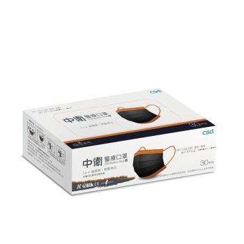 【CSD中衛】雙鋼印醫療口罩-玩色系列(黑+古銅)1盒入(30片/盒)
