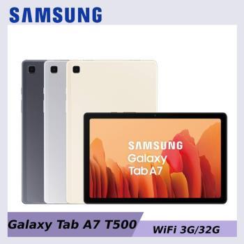 Samsung Galaxy Tab A7 10.4吋八核心平板 WiFi (3G/32G) - T500