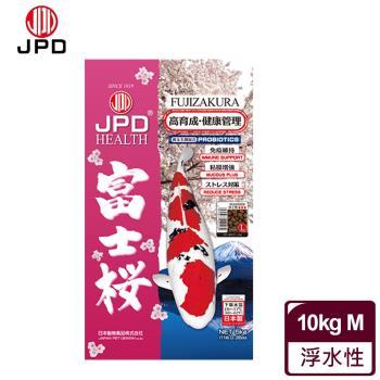 JPD 日本高級錦鯉飼料-富士櫻_健康管理(10kg-M)