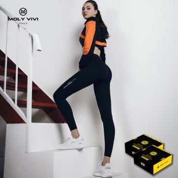 2件組【魔力薇薇 Molyvivi】G2升級版 義大利夜光魔力塑褲 買1件送1件(微膠囊 翡翠冰感香氛面料 負離子遠紅外線)