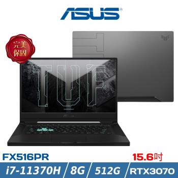 ASUS 華碩 FX516PR-0091A11370H  15.6吋 (i7-11370H/8G/512G SSD/RTX3070) 11代薄邊框