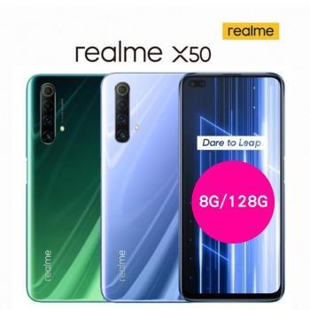 realme X50 (8G+128G) 5G四鏡頭暢速潮玩機 (高規版)