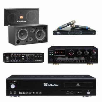 金嗓 CPX-900 R2伴唱機 4TB+OKAUDIO AK-7+MR-865 PRO+Karabar KB-2348DP+FBC-9900