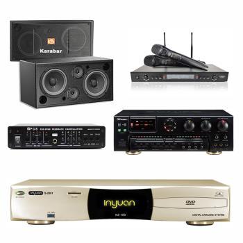音圓S-2001 N2-150點歌機4TB+OKAUDIO AK-7+SR-889PRO+Karabar KB-2348DP+FBC-9900