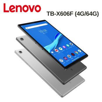 Lenovo 聯想 Tab M10 FHD TB-X606F 10吋平板電腦 (4G/64G)
