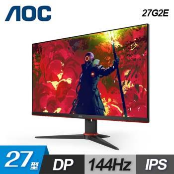 【AOC】27G2E 27型 IPS電競顯示器 【贈收納包】