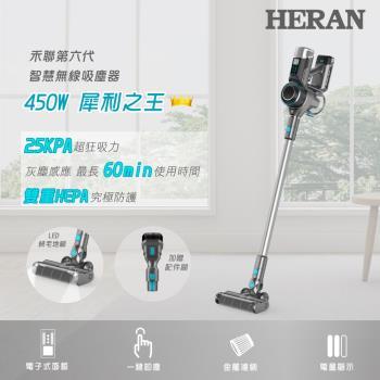 HERAN禾聯 智慧感應無線吸塵器 HVC-45EP050