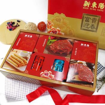 新東陽-富貴迎春禮盒