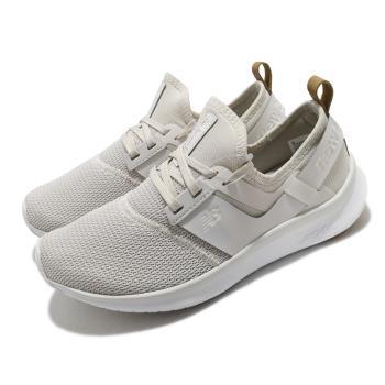 New Balance 訓練鞋 Nergize Sport 運動 女鞋 紐巴倫 襪套 輕量 透氣 舒適 球鞋 米白 白 WNRGSXW1B
