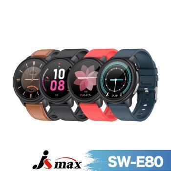 【JSmax】SW-E80 AI智慧健康管理時尚手錶