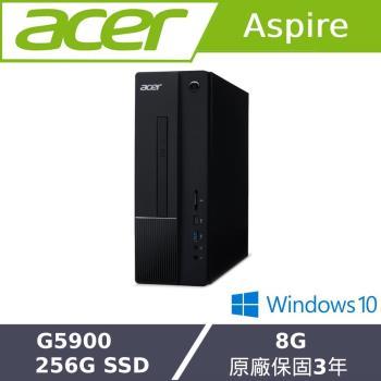 Acer宏碁 Aspire XC-875 桌上型電腦 G5900/8G/256G SSD/W10 (DT.BEXTA.001)