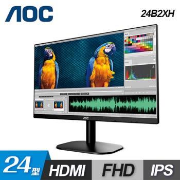 【AOC】24B2XH 24型 纖薄美型超窄框寬螢幕