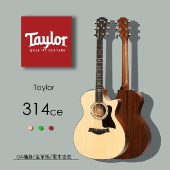 【Taylor 泰勒】Taylor 300系列 -公司貨保固 (314ce)