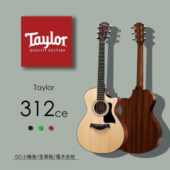 【Taylor 泰勒】Taylor 300系列 -公司貨保固 (312ce)