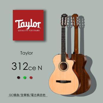 【Taylor 泰勒】Taylor 300系列 -公司貨保固 (312ce-N)
