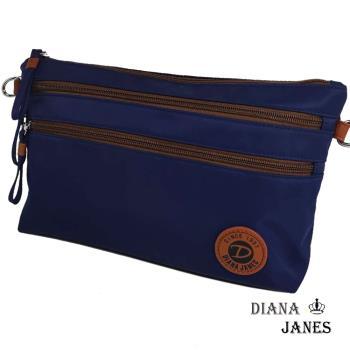 包【Diana Janes 黛安娜】輕量尼龍配皮多層斜揹包