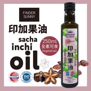 FINDER SUNNY 印加果油-2罐組(250ml*2罐)