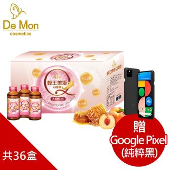 DeMon_升級版蜂王美姬Q彈飲X36盒(水蜜桃口味)(一年份)_贈手機Google Pixel 4a 5G (6G/128G-純粹黑)