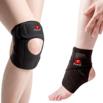 【7Power】醫療級專業護膝2入+護踝2入超值組(5/4顆磁石)