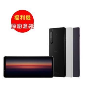 福利品_Sony Xperia 1 II(8+256) 紫簡配(5G) -九成新