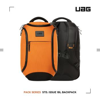 UAG 潮流後背包 18L-橘