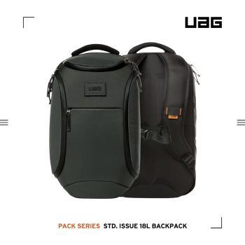 UAG 潮流後背包 18L-灰