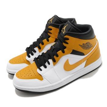 Nike 休閒鞋 Air Jordan 1代 男鞋 University Gold 喬丹 8孔 白 黃 554724170 [ACS 跨運動]