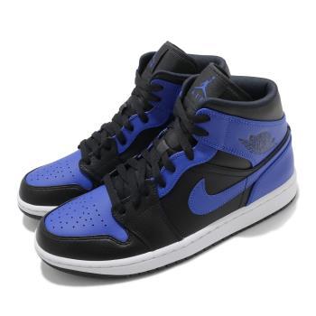 Nike 休閒鞋 Air Jordan 1代 SE 男鞋 Royal 小黑藍 強勢回歸 8孔 黑 藍 554724077 554724-077