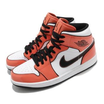 Nike 休閒鞋 Air Jordan 1代 SE 男鞋 Turf Orange 小灌碎 皮革 白 橘 8孔 DD6834802 [ACS 跨運動]