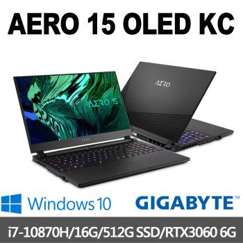 GIGABYTE技嘉 AERO 15 OLED KC 15.6吋UHD電競筆電(i7-10870H/16G/512G SSD/RTX3060-6G)