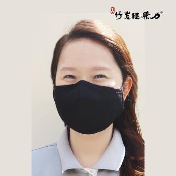 【玄竹竹炭健康力】銀離子透氣布口罩(2入) CW-0172