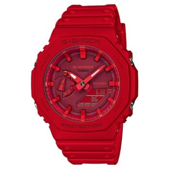 【CASIO 卡西歐】G-SHOCK 雙顯 男錶 橡膠錶帶 紅色 防水200米(GA-2100-4A)