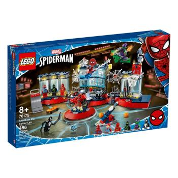 LEGO樂高積木 76175 202103 Super Heroes 超級英雄系列 - Attack on the Spider Lair