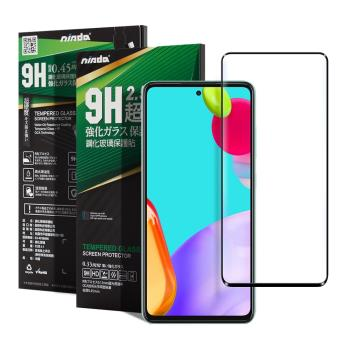 NISDA 完美滿版玻璃保護貼 for 三星 Samsung Galaxy A52 5G 使用-黑色