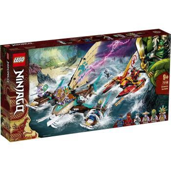 LEGO樂高積木 71748 202103 Ninjago 旋風忍者系列 - 雙體船海上大戰