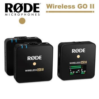 RODE Wireless GO II 微型無線麥克風 公司貨-黑色.
