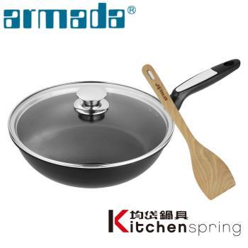 【ARMADA】Fitness系列 26cm高身小炒鍋(含蓋) AMHF26071