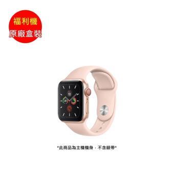 【原廠盒裝】福利品_APPLE Watch 5 LTE Sport 40mm 金鋁錶殼(不含錶帶及充電器)_九成新