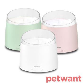 PETWANT 渦流循環寵物活水機 W2-N