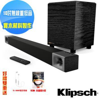 【美國Klipsch】3.1聲道號角Soundbar Cinema 600(限量贈送 JAMO DS1藍牙喇叭+數位光纖線 )