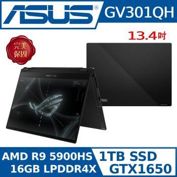 ASUS Flow X13 GV301QH-0072A5900H 13.4吋 (AMDR9 5900HS/16G/1T/GTX1650) 翻轉觸控電競