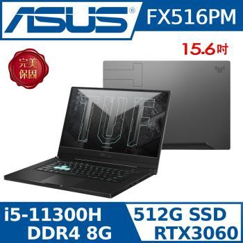 ASUS華碩 TUF Dash F15 FX516PM 電競筆電 15吋 (i5-11300H/8G/512G/GTX3060)0181A11300H
