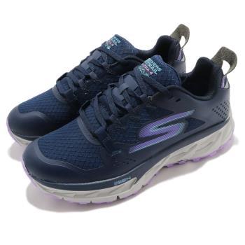 Skechers戶外鞋GoTrailUltra4女鞋野跑鞋防水輕量回彈避震穩定藍紫172030NVLV