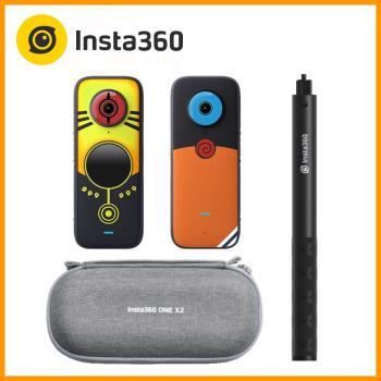 Insta360 ONE X2 360°全景相機 火影忍者聯名款-漩渦鳴人 (東城代理商公司貨)